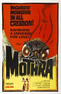 Mothra-21493_4